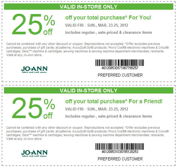 Joann.com coupon codes