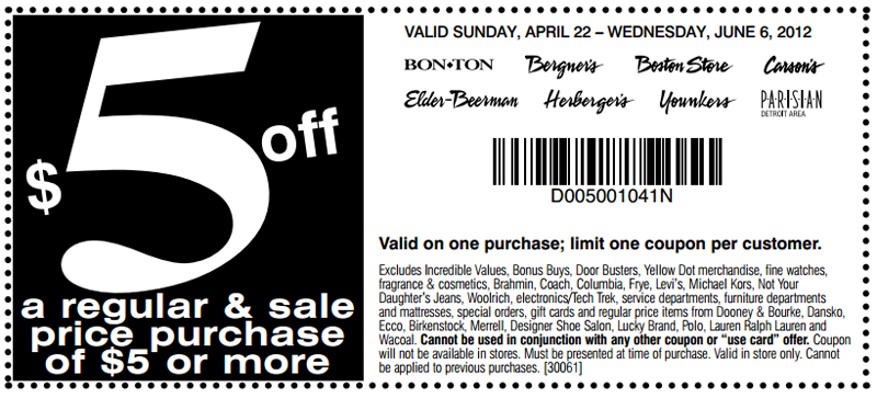 Carson Pirie Scott: $5 off $5 Printable Coupon