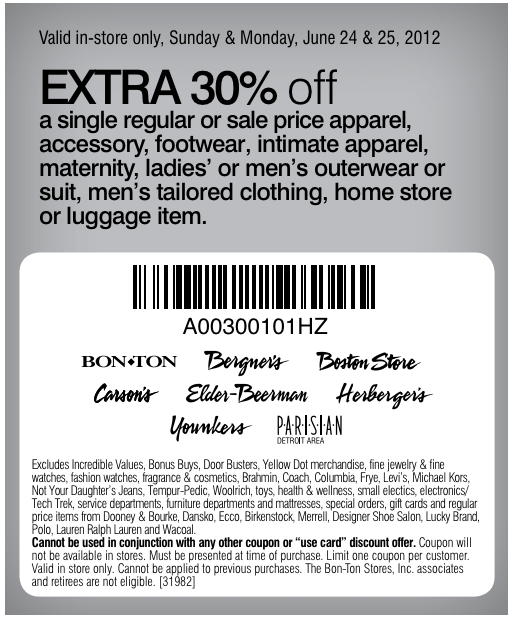 Younkers printable coupons