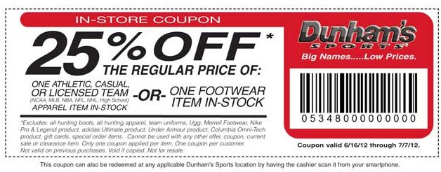 Dunhams Sporting Goods Printable Coupons