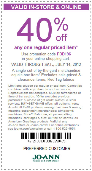 Joann fabric online coupon code