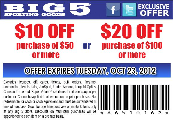 Coupon wayne sporting goods