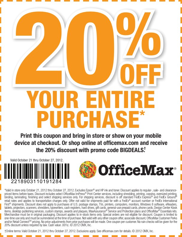 Office Max Coupons Printable 2014 2014 Printable Lowe 39 s Coupons
