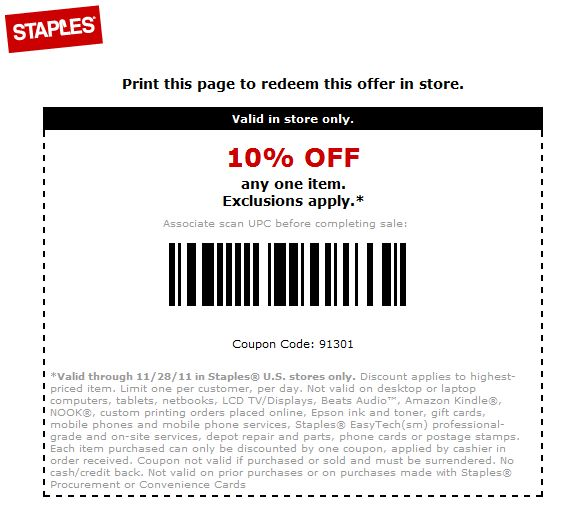 Staples Coupon July