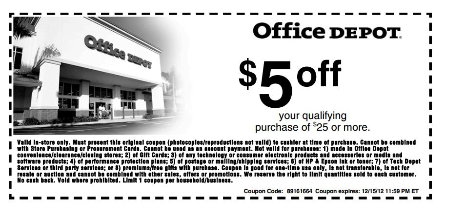 Office depot 5 off 25 printable coupon - Office depot discount code ...