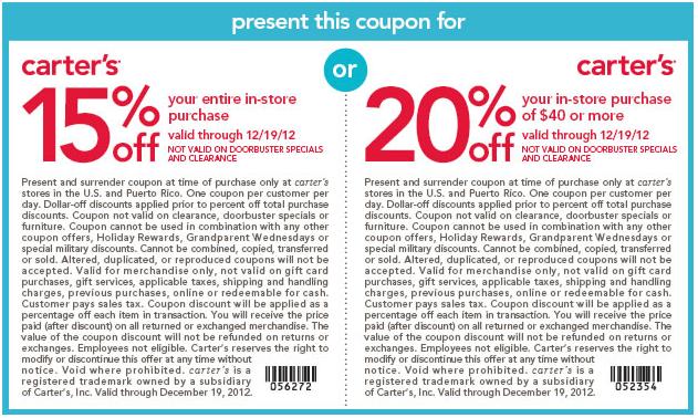 20 zappos coupon