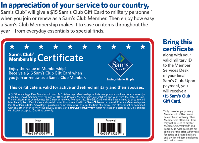Sam's club coupon code