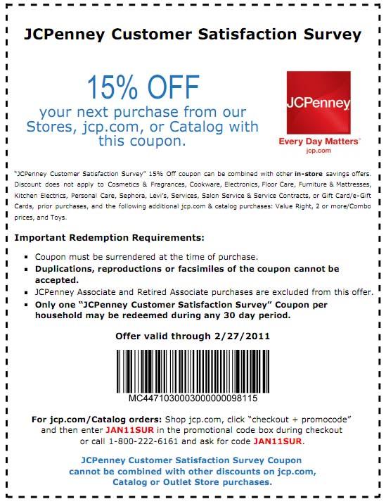 Angara discount coupons