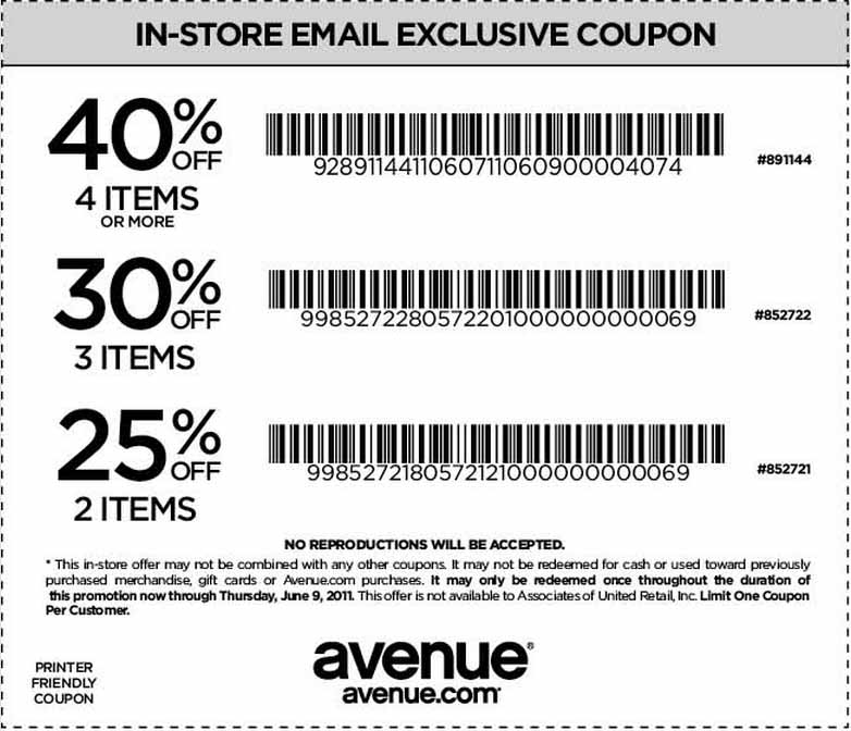 Avenue coupons printable 2018