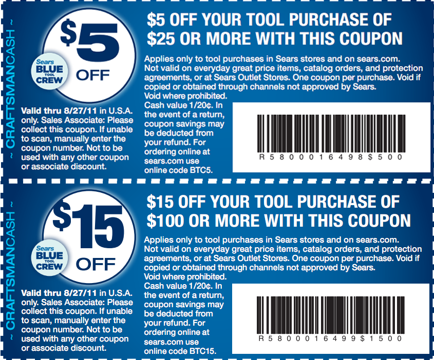 sears coupon tools code