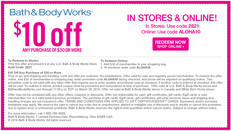 bath body works 10 off 30 printable coupon rh oohey com